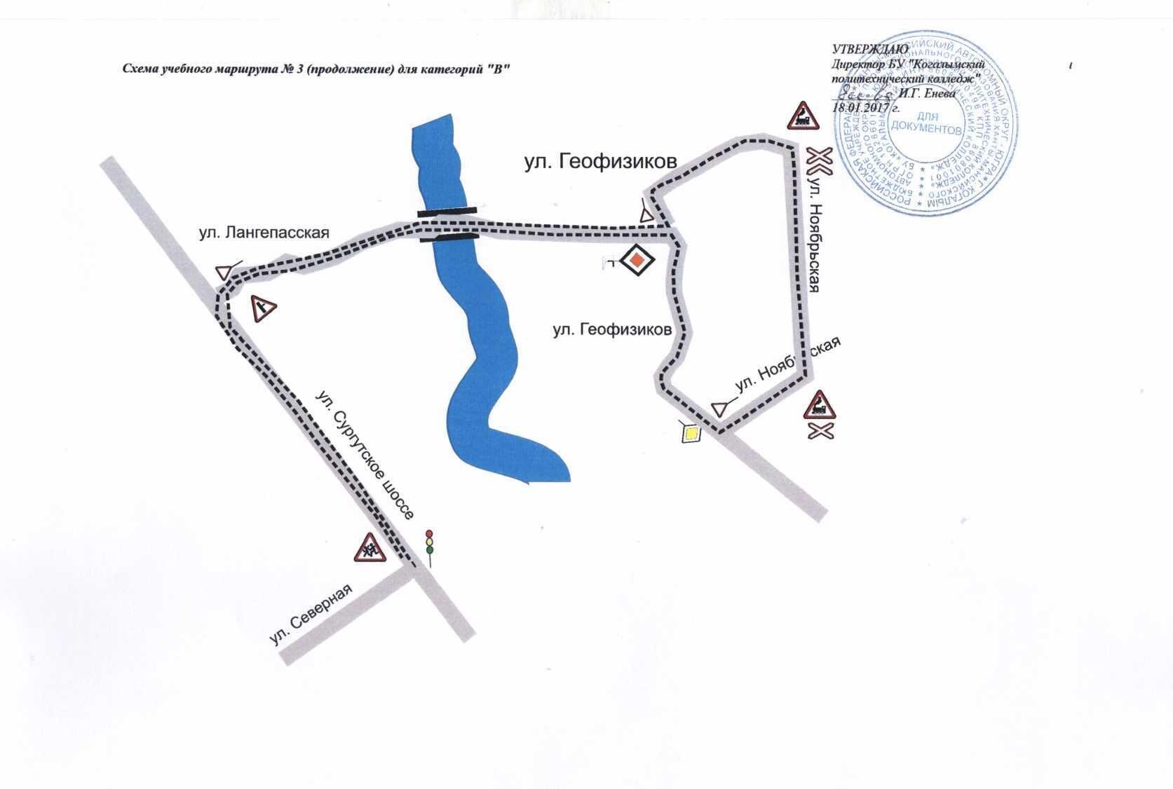 Схема движения маршрутных такси в чите